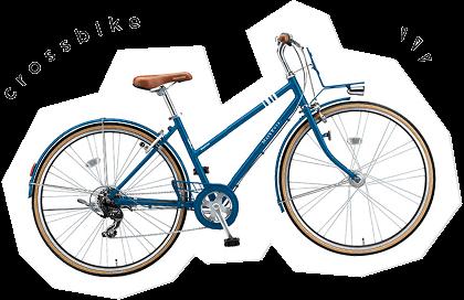 自転車の 自転車 選び方 通学 : ための自転車の選び方 | 自転車 ...