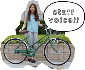Cyma Staff Voice