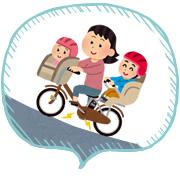 初めての電動自転車 | 自転車 ...