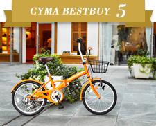 cyma compact