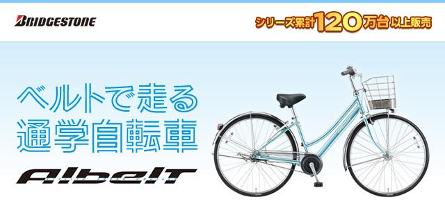 ジモティー 自転車