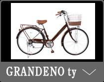 GRANDENO ty(グランディーノ ty)