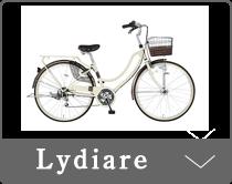 Lydiare(リディアーレ)